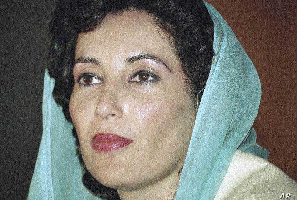 Tipo de Liderazgo de Benazir Bhutto